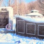 Hoosick Veterans Memorial Wall To Be Updated